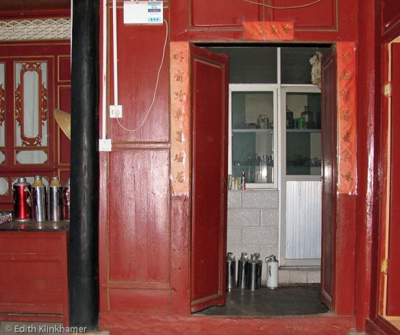 20070209_China_0819