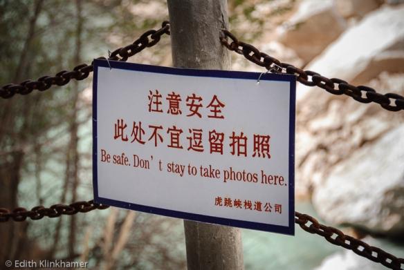 20070209_China_1065