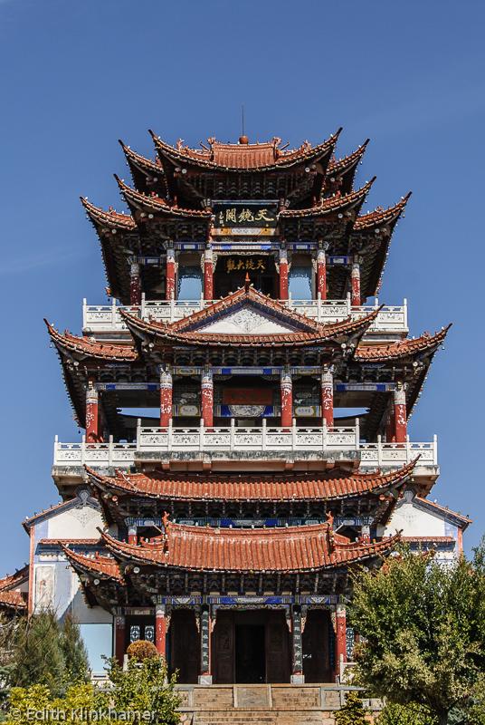 20070211_China_1115