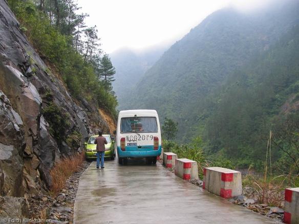 20070218_China_1043