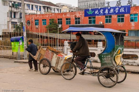 20070219_China_1233