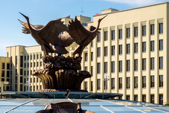 Fountain with Storks and arms of coats of the Cities of Belarus
