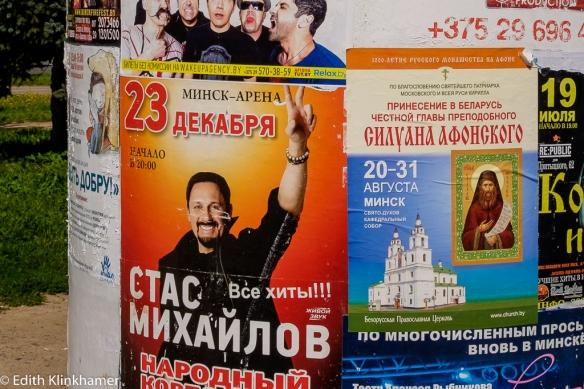 20160824_belarus_5500